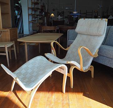 Pernilla Chair by Bruno Mathsson SOLD